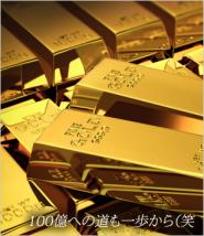 100億円企業の社長もお客様です!財前和也は銀座高級クラブの求人店舗を紹介しています!