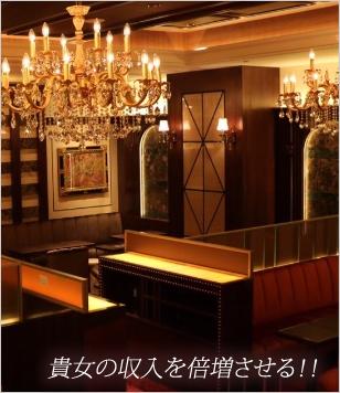 クラブ加賀美 かがみ 2018年6月4日(月)NEWオープン!ご紹介しています!