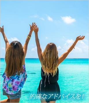 銀座高級クラブJ の面接&体験入店は財前にお任せください!